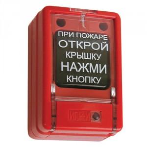 Пожарные оповещатели, извещатели, приемно-контрольные приборы и датчики.